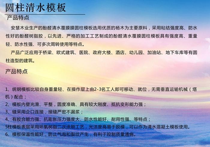 http://lfzhongmo.com/userfiles/images/20190708/1562559148997261.jpg